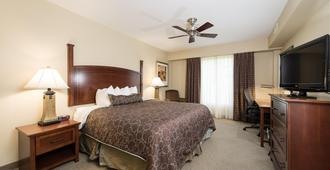 Staybridge Suites North Charleston - North Charleston