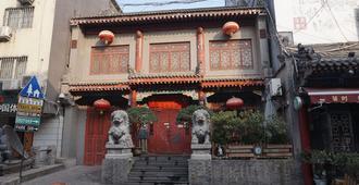 Shuyuan Youth Hostel - Xi'an - Edificio