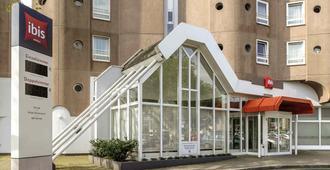 宜必思海德堡中央火車站酒店 - 海德爾堡 - 建築