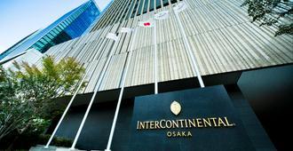 InterContinental Osaka - Osaka - Edifício