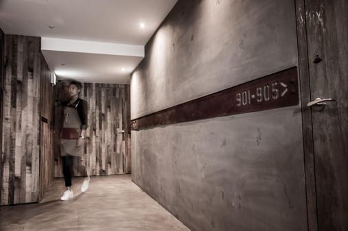 Hotel Hart - Hongkong