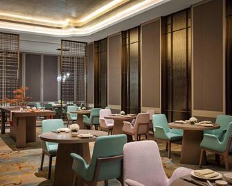 Hangzhou Marriott Hotel Lin'an - Lin'an - Restaurant
