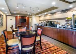 Econo Lodge - Lenoir City - Restaurant