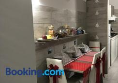 Famigi - Naples - Restaurant