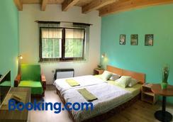 Lesní Penzion Vranov - Vranov nad Dyji - Bedroom