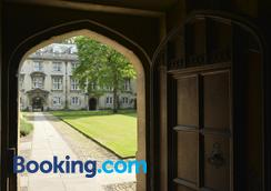 Christs College Cambridge - Cambridge - Outdoors view