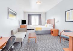 Ramada by Wyndham Marina - Marina - Bedroom