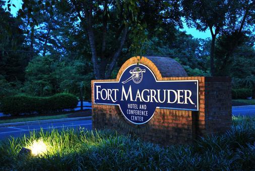 Fort Magruder Hotel, Trademark Collection by Wyndham - Williamsburg - Edificio
