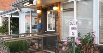 Silver Sage Inn - מואב - נוף חיצוני