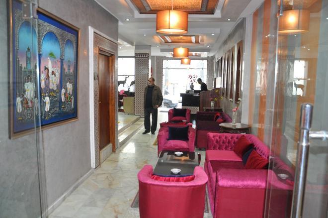 Hotel Colisee - Casablanca - Aula