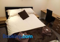 Parkside Guest House - Goole - Bedroom