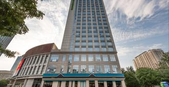 Holiday Inn Express Tianjin Heping - Tianjin - Building