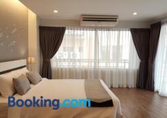 Ploen Place Residence - Pattaya - Bedroom