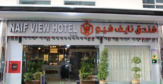 نايف فيو هوتل باي جيمستونز - دبي - مبنى