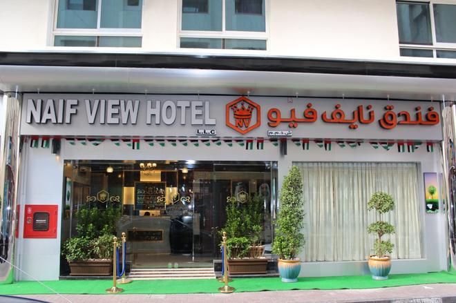 Naif View Hotel - Dubai - Building