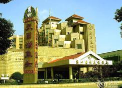 Paradise Resort Hotel - Suzhou - Edificio