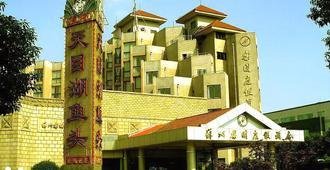 Paradise Resort Hotel - Suzhou
