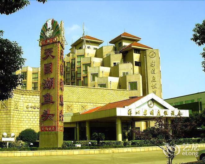 天堂渡假村飯店 - 蘇州 - 建築