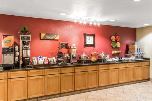 Microtel Inn & Suites by Wyndham Salt Lake City Airport - Salt Lake City - Buffet