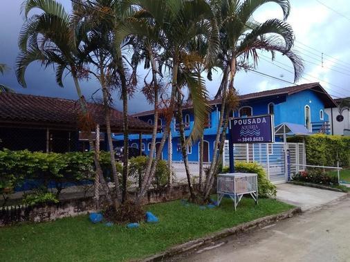 水族館旅館 - 烏巴圖巴