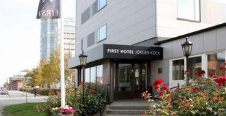First Hotel Jörgen Kock - Malmö - Gebäude