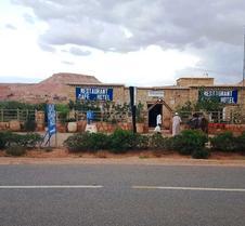 Kasbah Dar Talouste