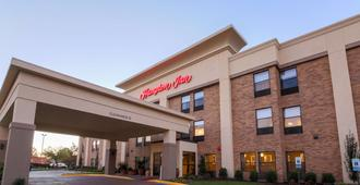 Hampton Inn Lexington South-Keeneland/Airport, KY - Lexington