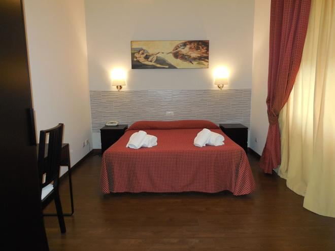Il Romitello - Rome - Bedroom