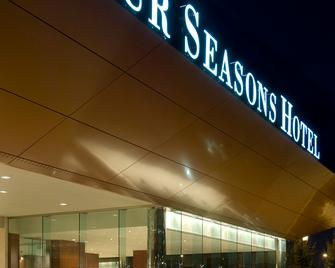 Four Seasons Hotel St Louis - St. Louis - Building