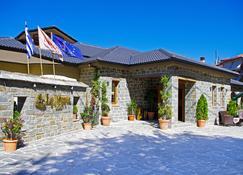 La Munte Mountain Resort - Metsovo - Building