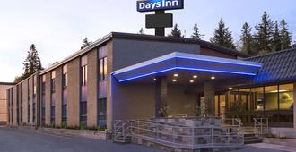 Days Inn by Wyndham Kenora - Kenora