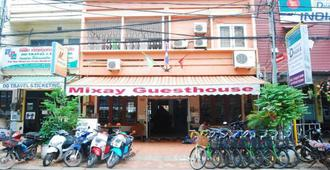 Mixay Guesthouse - Vientiane - Gym