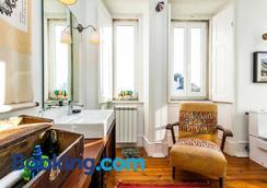 The Salty Pelican Beach Retreat - Cascais - Bathroom