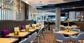 Holiday Inn Stuttgart - Stuttgart - Restaurant