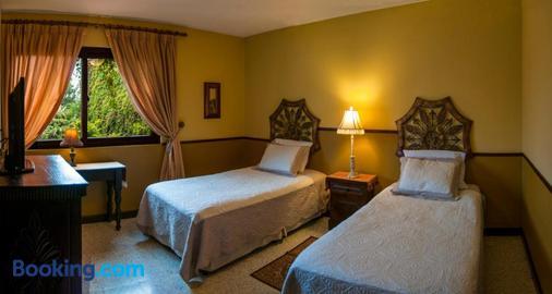 托斯卡納旅舍 - 瓜地馬拉 - 臥室