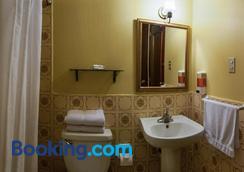 托斯卡納旅舍 - 瓜地馬拉 - 浴室