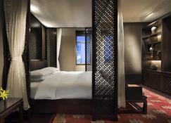 Park Hyatt Changbaishan - Songjianghe - חדר שינה