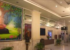Hotel Samrat International - Patna - Σαλόνι ξενοδοχείου