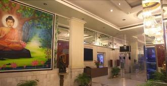 薩姆拉特國際飯店 - 巴特那