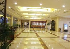 Wuxi Canal Grand Hotel - Wuxi - Lobby