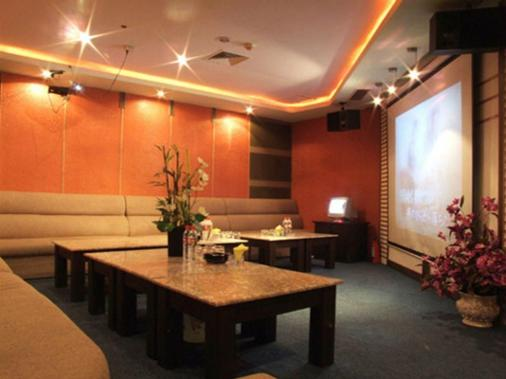 Wuxi Canal Grand Hotel - Wuxi - Lounge