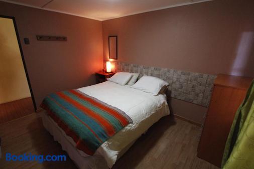 Hostal Casa Turipite - San Pedro de Atacama - Bedroom