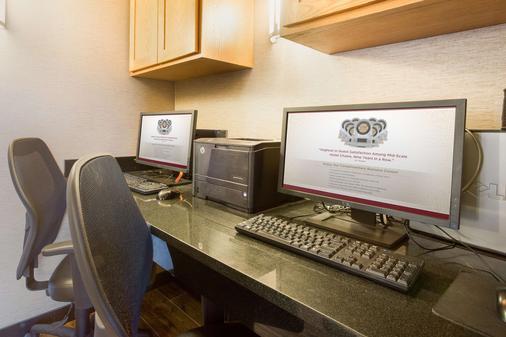 Drury Inn & Suites Paducah - Paducah - Business centre