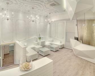 Hotel Moskva - Beograd - Reception