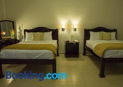 Hotel Real La Merced - Granada - Κρεβατοκάμαρα