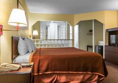 羅德威套房酒店 - 馬利塔 - 瑪麗埃塔(喬治亞州) - 臥室