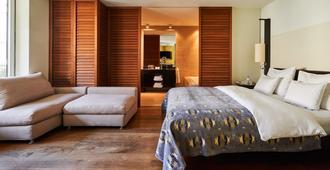 Do & Co Hotel Vienna - וינה - חדר שינה