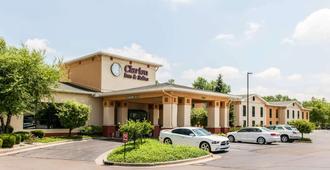 Clarion Inn & Suites Northwest - Indianapolis - Building