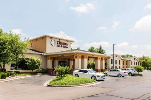 Clarion Inn & Suites Northwest - Indianapolis - Toà nhà