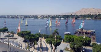 Aracan Eatabe Luxor Hotel - Luxor